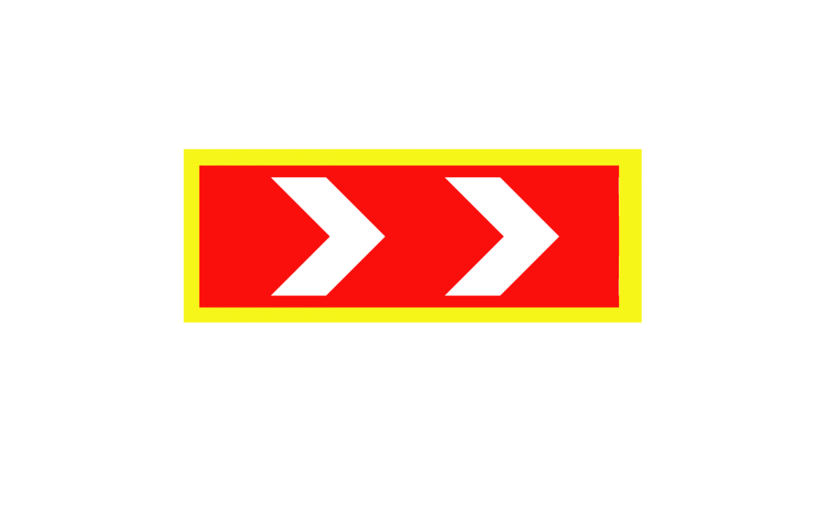 Обозначение предремонтной зоны 700x1360