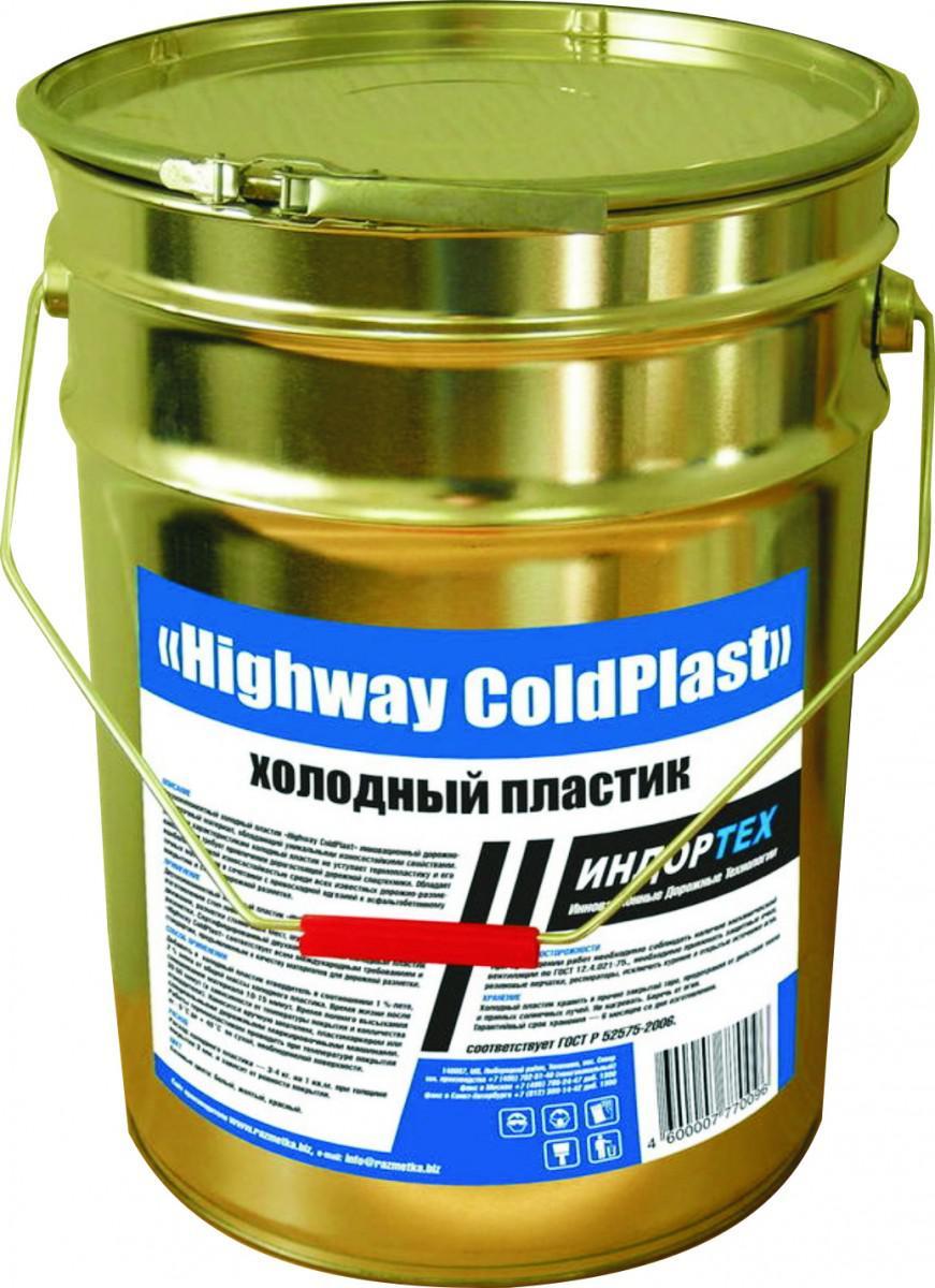 Холодный пластик для дорожной разметки «Highway ColdPlast», Отвердитель 1 % в комплекте белый, тара – ведро 30кг