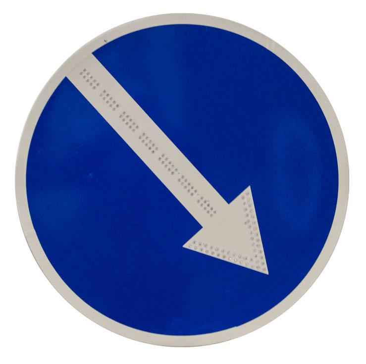 Знак светодиодный (4.2.1-4.2.2), 12/24В 700мм, металл оцинк., 0,8мм (без канта / с кантом)
