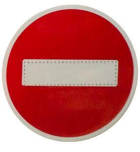 Знак светодиодный (3.1), 12В 700мм. металл оцинк., 0,8мм (без канта / с кантом)