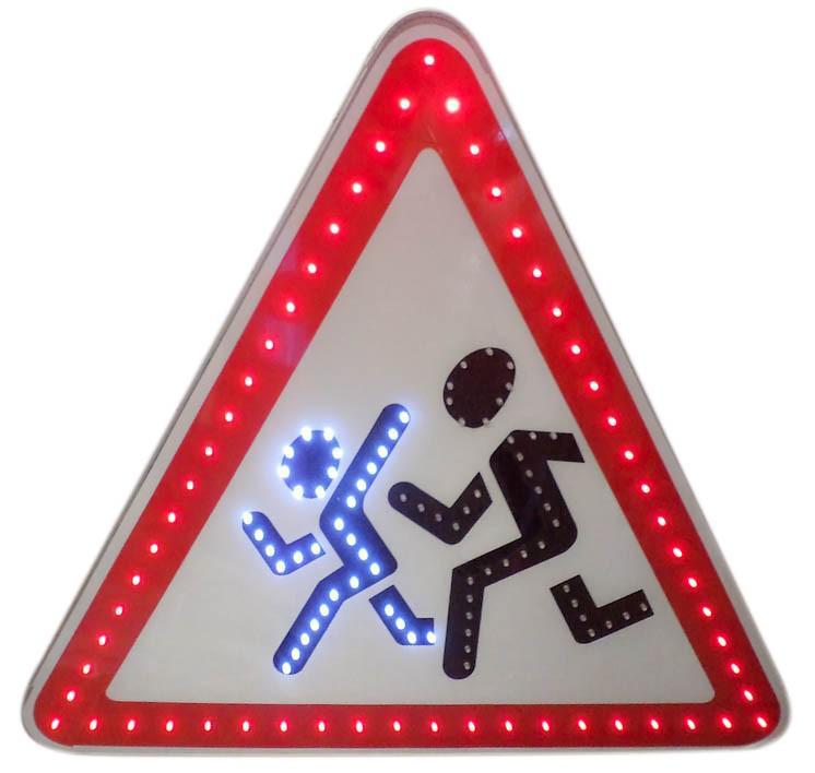 Знак светодиодный (1.23), 12В А=900мм. металл оцинк., 0,8мм (без канта / с кантом)