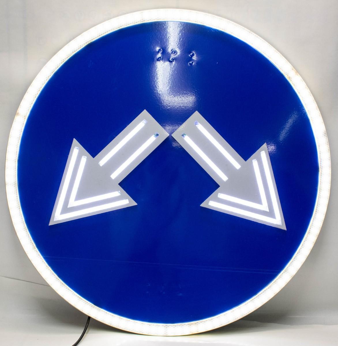 Знак светодиодный (4.2.3), 12В 900 мм, (без канта / с кантом)