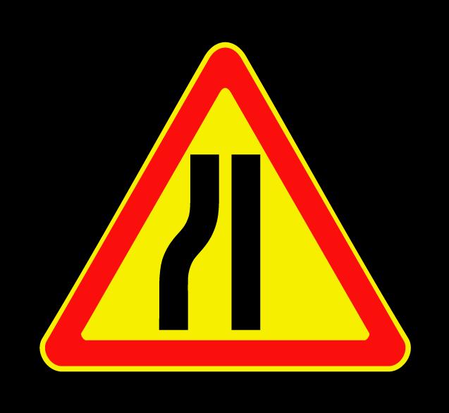 Сужение дороги слева 1.20.3 (временный)