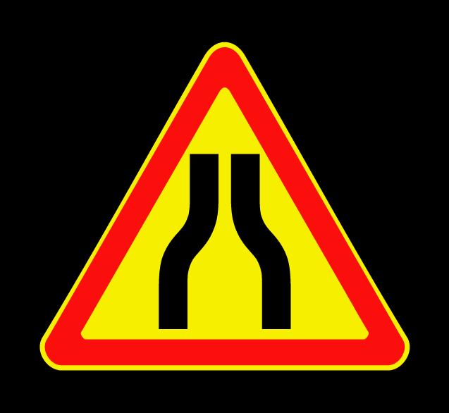 Сужение дороги 1.20.1 (временный)