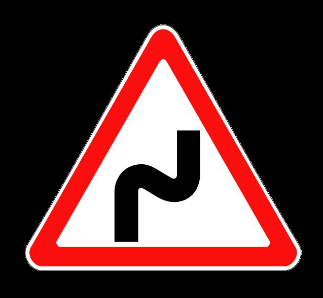 Опасные повороты (с первым поворотом направо) 1.12.1