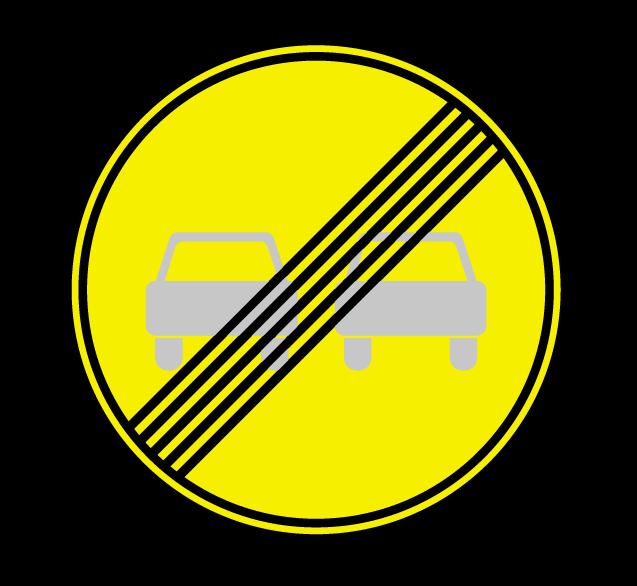 Конец зоны запрещения обгона 3.21 (временный)