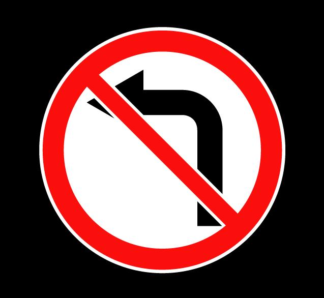 Поворот налево запрещен 3.18.2