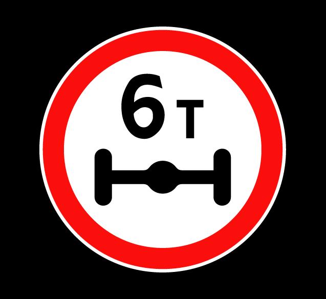 Ограничение массы, приходящейся на ось транспортного средства 3.12