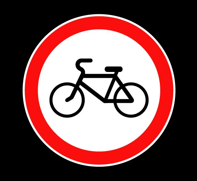 Движение на велосипедах запрещено 3.9