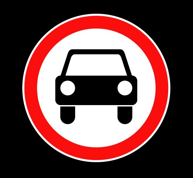 Движение механических транспортных средств запрещено 3.3