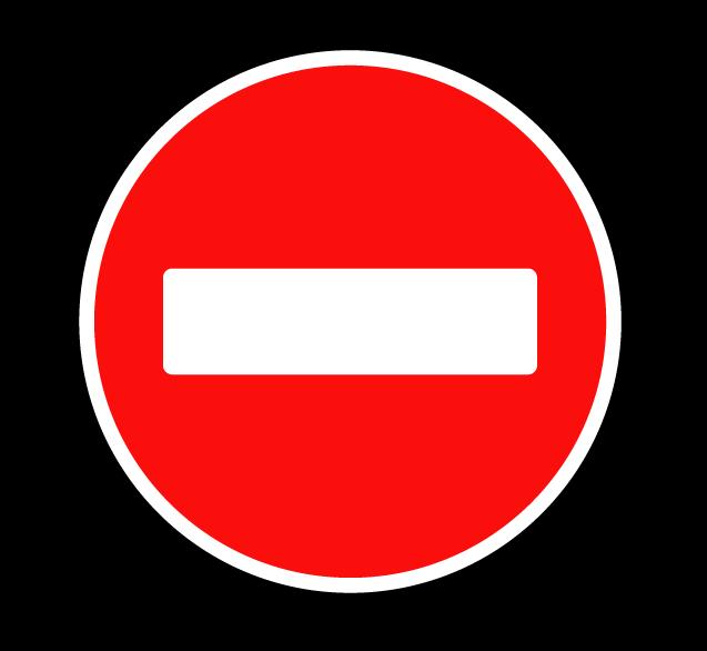 Въезд запрещен 3.1