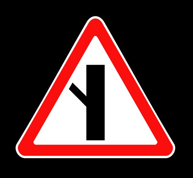 Примыкание второстепенной дороги 2.3.5