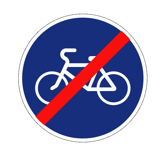 Конец велосипедной дорожки 4.4.2