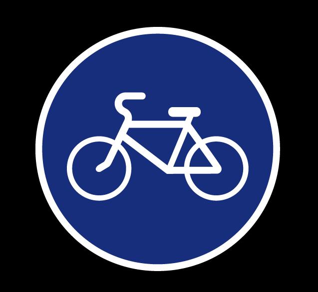 Велосипедная дорожка 4.4.1
