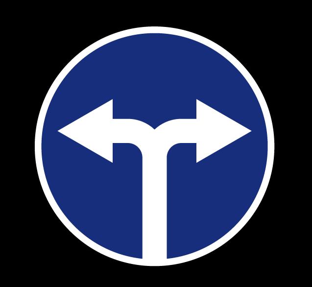 Движение направо или налево 4.1.6