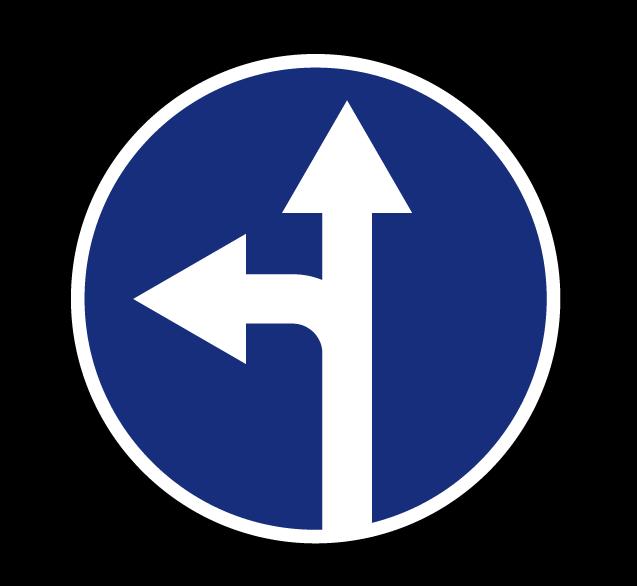 Движение прямо или налево 4.1.5