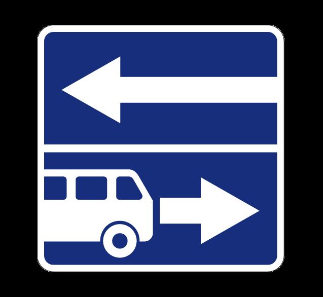 Выезд на дорогу с полосой для маршрутных транспортных средств 5.13.2