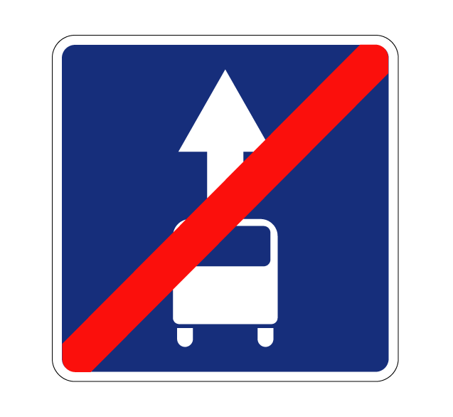 Конец полосы для маршрутных транспортных средств 5.14.1
