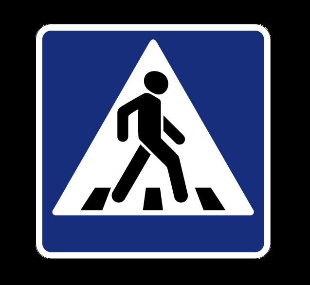 Пешеходный переход 5.19.2