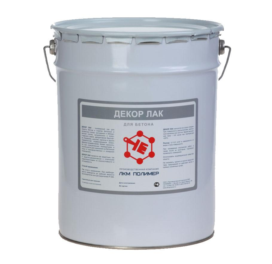 Краска эпоксидная по бетону и наливного пола, премиум, белая, ведро 30кг