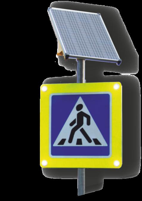СО-2 на солнечной батарее